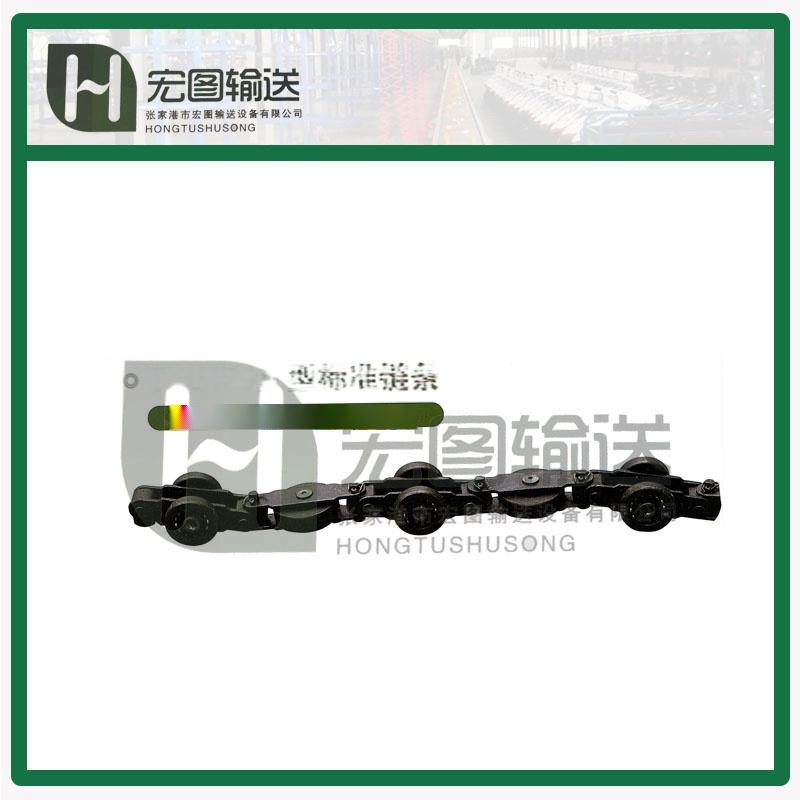 TXJ150A型标准链条2.jpg