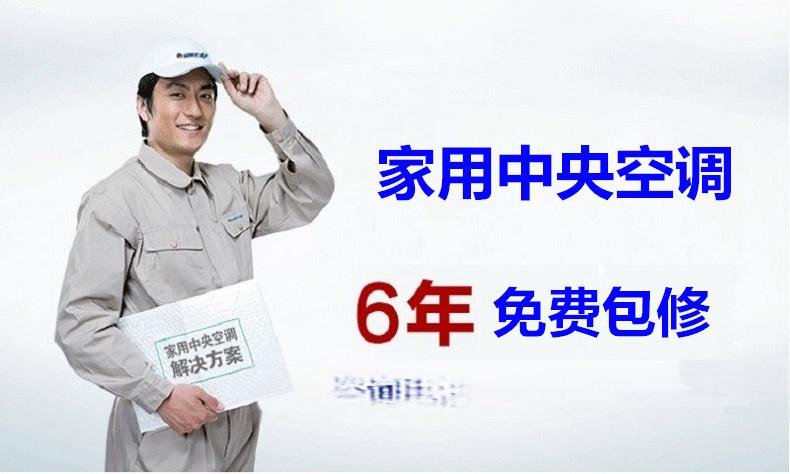 北京格力中央空调家用户式别墅家庭系列 格力风管机117763412