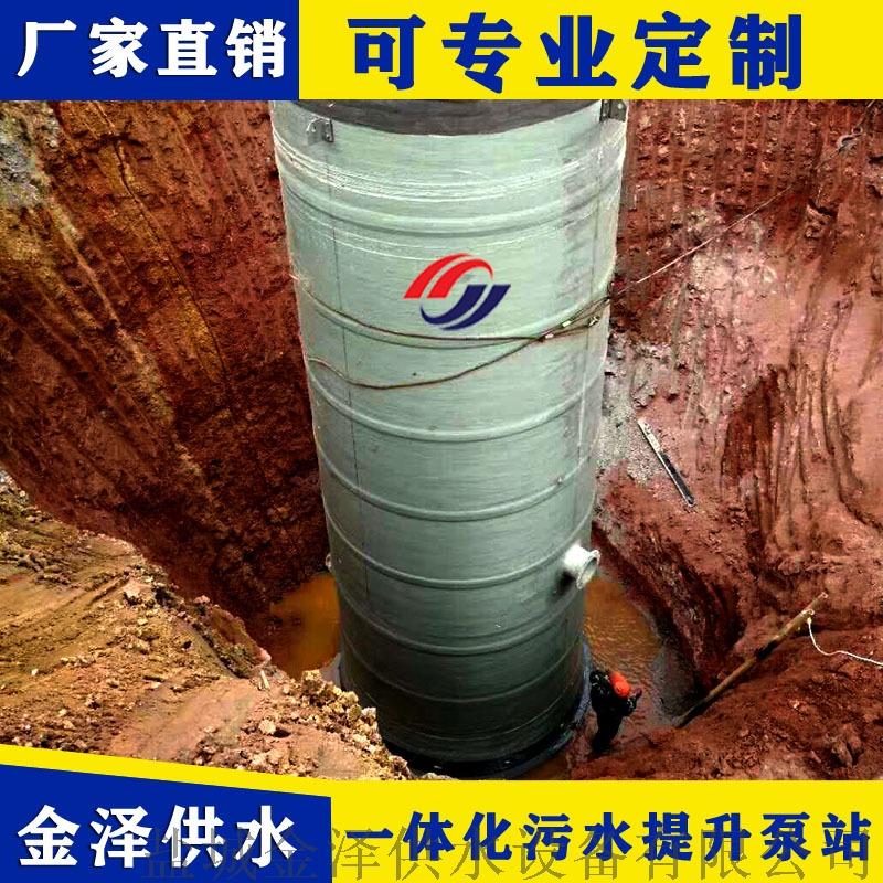 市政污水提升一體化污水提升泵站選型921429595
