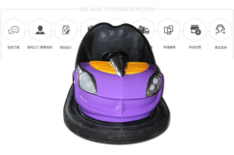 主题游乐园电瓶碰碰车,双人充气轮胎碰碰车厂家定制130992015