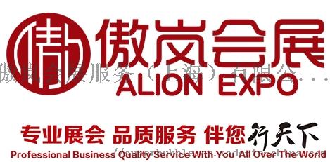 傲岚logo.png
