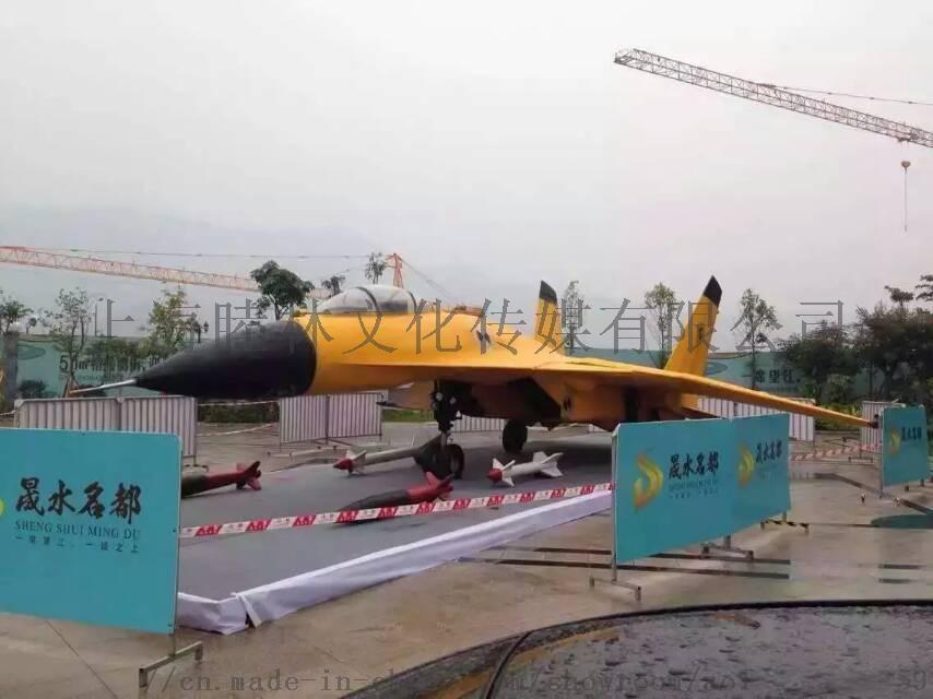展览会飞机模型出租   模型出租101892765