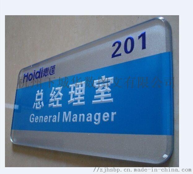 QQ图片经理室.jpg