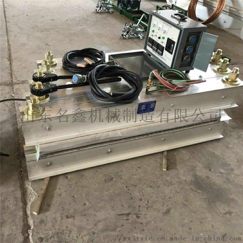 枣庄皮带 化机 电厂电热式 化机 铝合金皮带 化机826925062