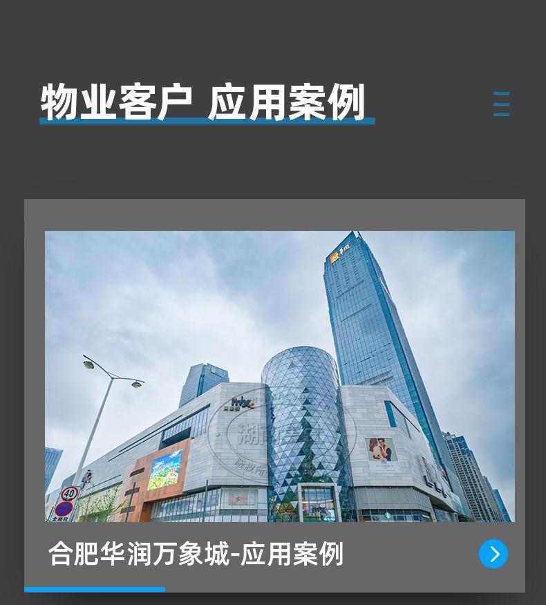 宁波-M_Bus-LXSY-20EZ水表(不带阀)PC_22.jpg
