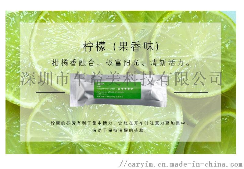 詳情_0-14.jpg