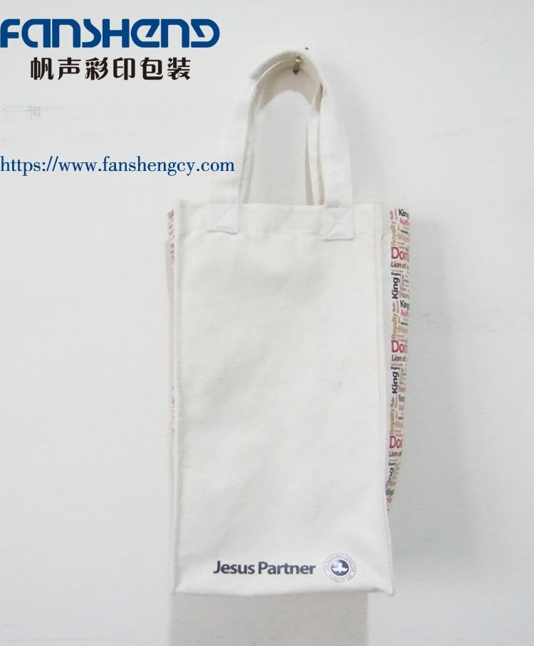 展會帆布袋 展會廣告袋 企業宣傳布袋 展銷會帆布袋809142882