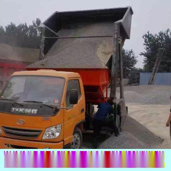 北京豐臺區噴錨車自動上料多少錢噴漿機橡膠板