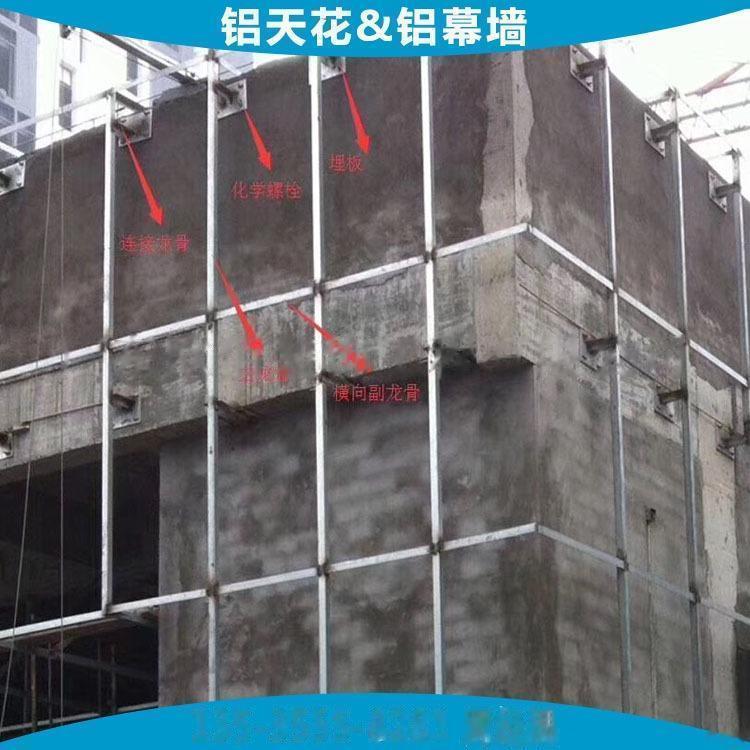 3、外墙氟碳漆铝单板 (30).jpg