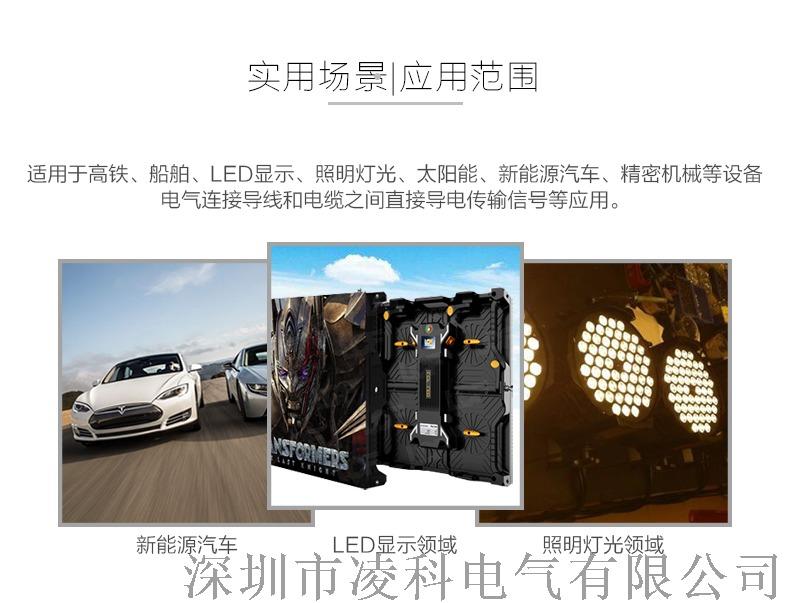 LP-16-中文详情_15.jpg