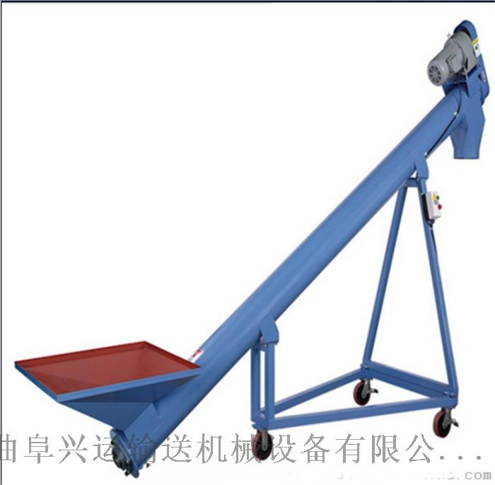 小麦灌包提升机 移动螺旋式上料机 上料输送机56696522