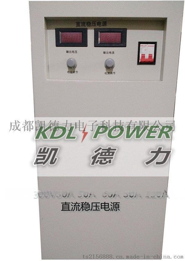 武汉200V100A大功率可调高频开关电源60764715