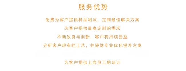干式涡流研磨机 高速镜面抛光设备东莞精富厂家80272475