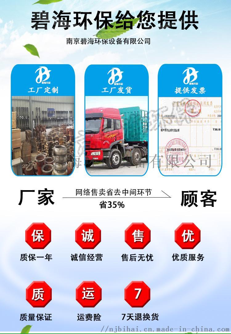 厂家销售潜水离心曝气机 污水处理离心曝气机74012385