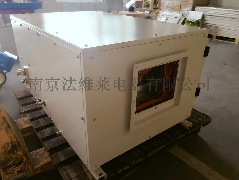 檢測間小型高精度恆溫恆溼空調廠家現貨804418805