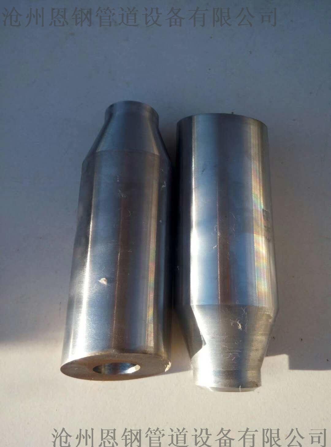鍛制鋼管、合金鍛制鋼管、鍛管796314125