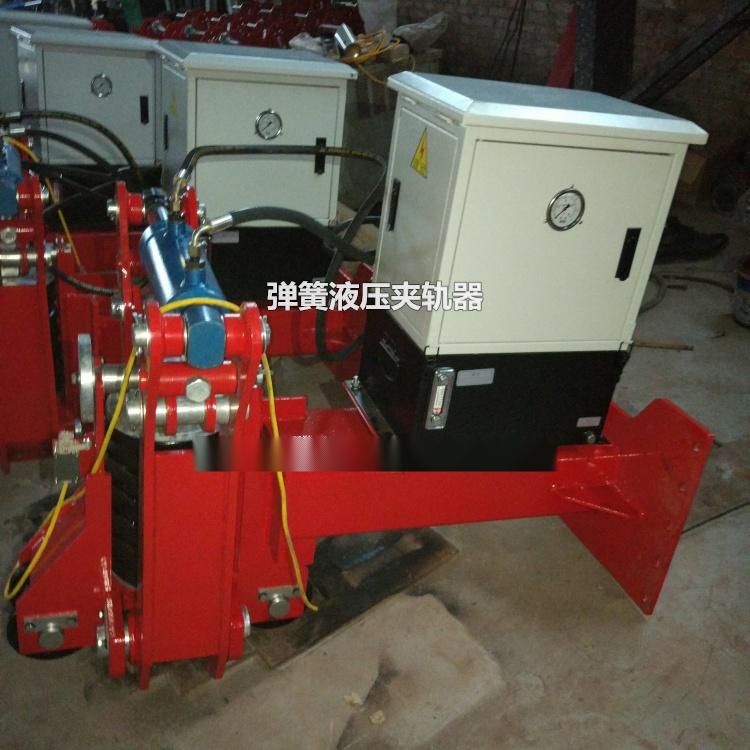 弹簧液压夹轨器 (6)