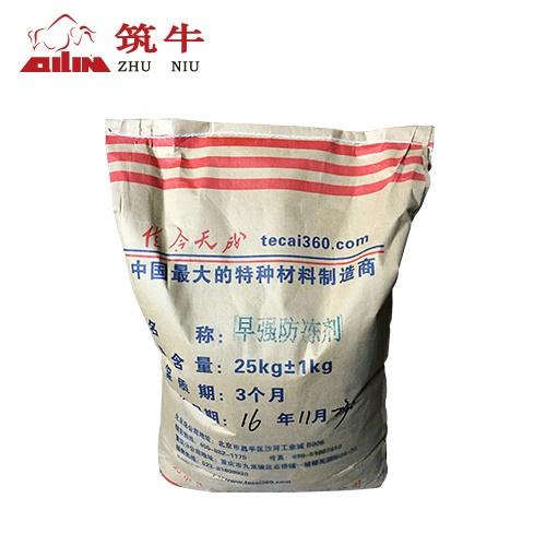 大同防凍劑廠家-築牛牌混凝土早強防凍劑報價798161255