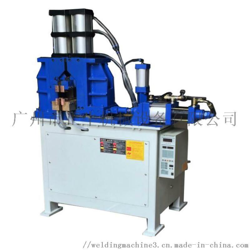 發動機架子管閃光對焊機 38MM鍍鋅水管碰焊機799126575
