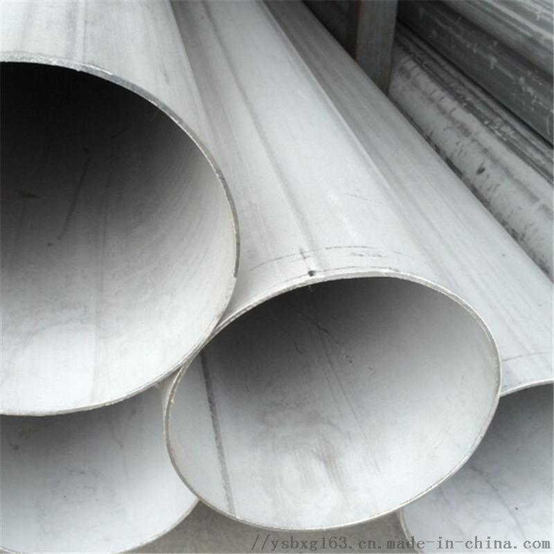 五金制品用管,316L不锈钢工业管,厂家不锈钢管789121325