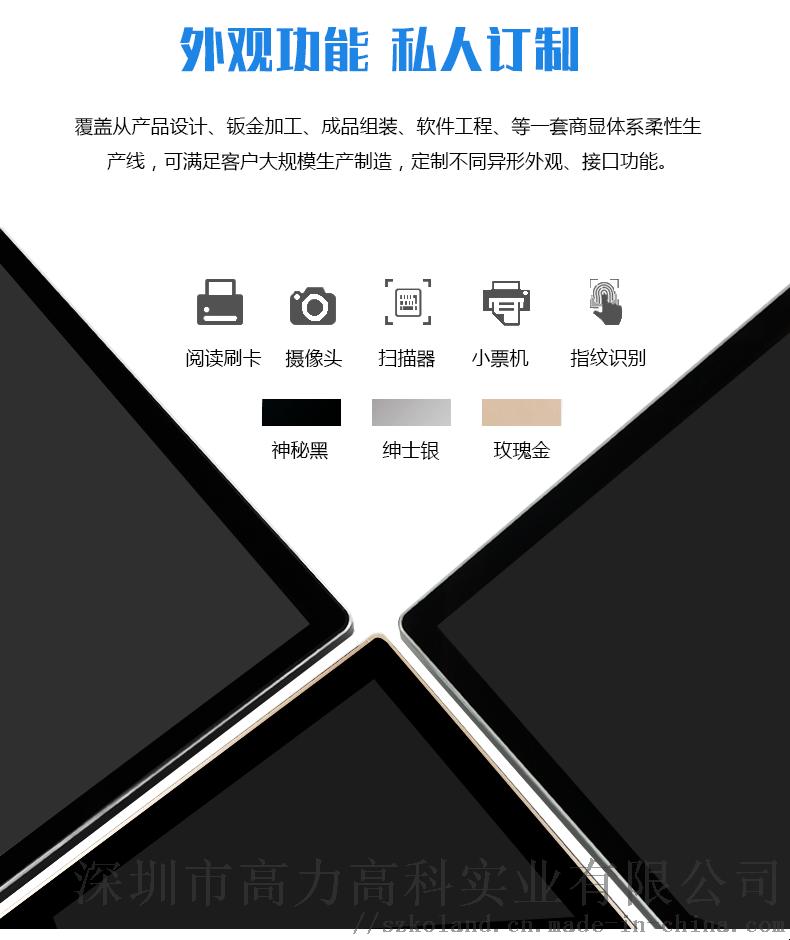 65寸壁挂广告机图片视频播放器高清1080P显示屏64066762