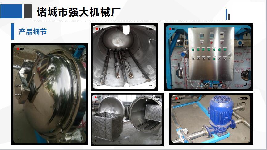 大型蒸汽单锅玉米杀菌锅 强大生产51409182