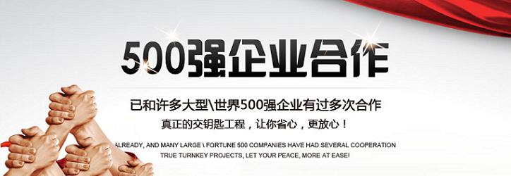 迈传减速机与500强企业合作.png