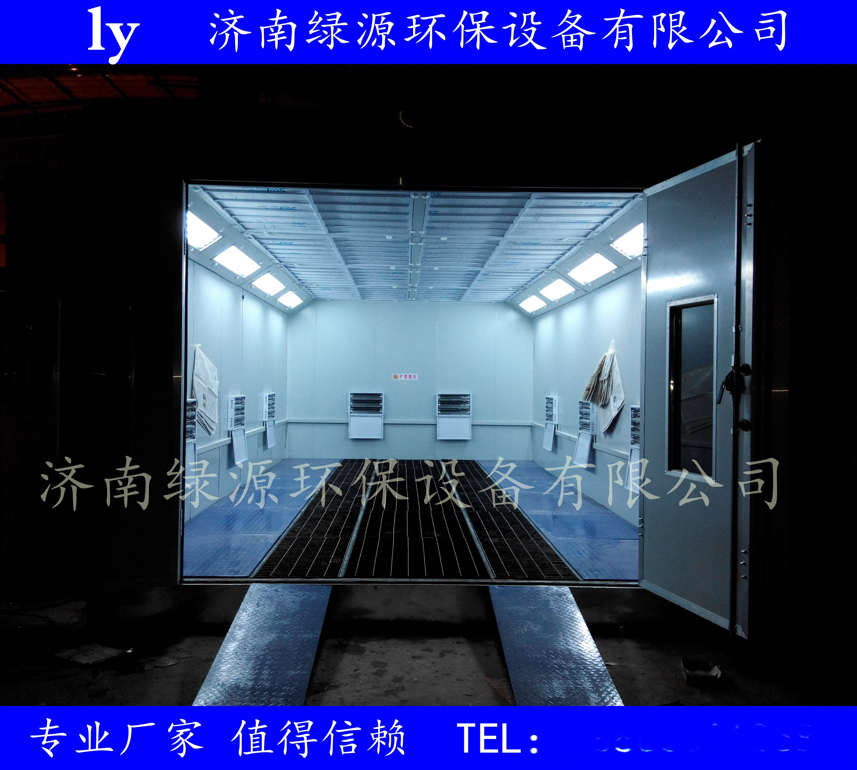 IMG_20141120_193843.jpg