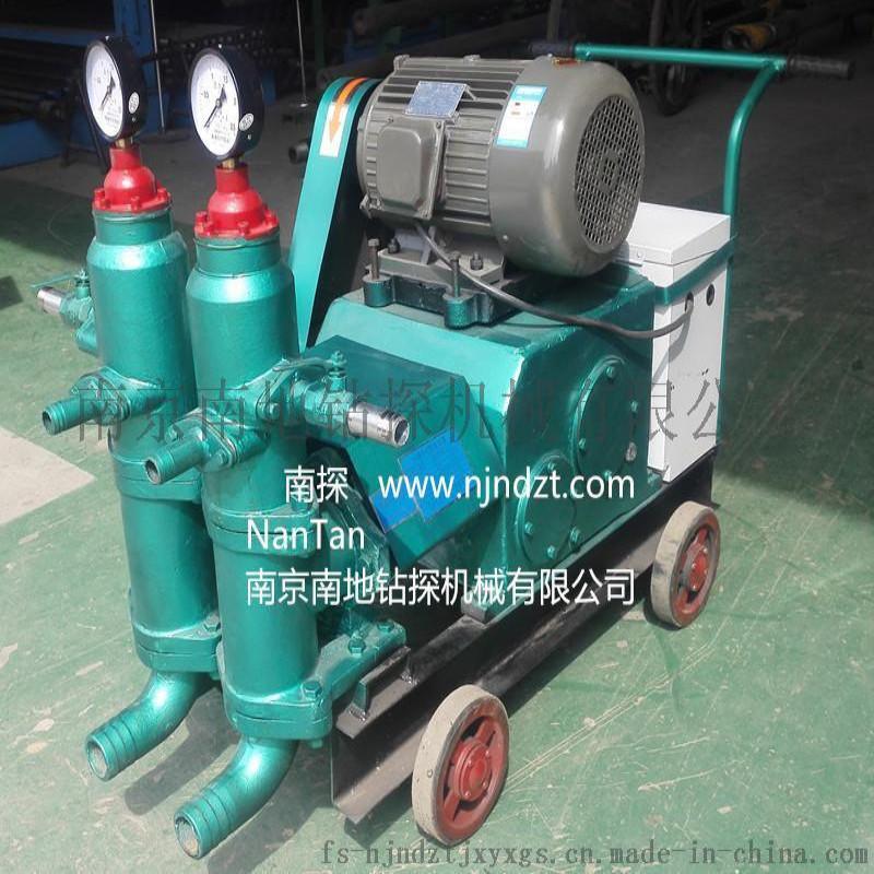HJBS-6型双缸注浆泵、灰浆泵、灌浆泵_副本.jpg