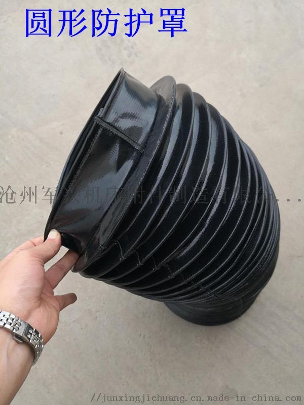 手工缝制圆型丝杠防护罩 油缸伸缩式圆筒防护套 定做812314712