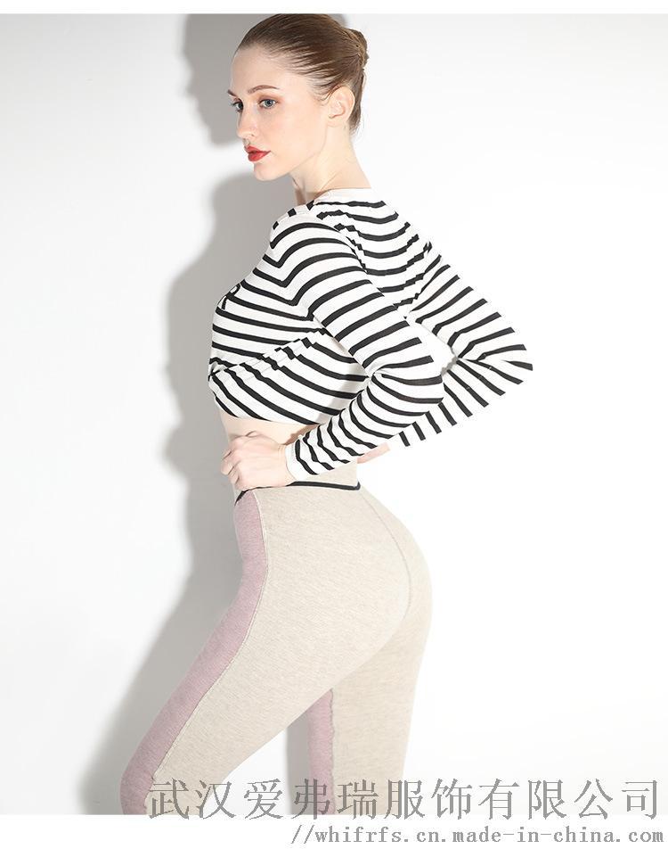羽绒裤女外穿 (192).jpg