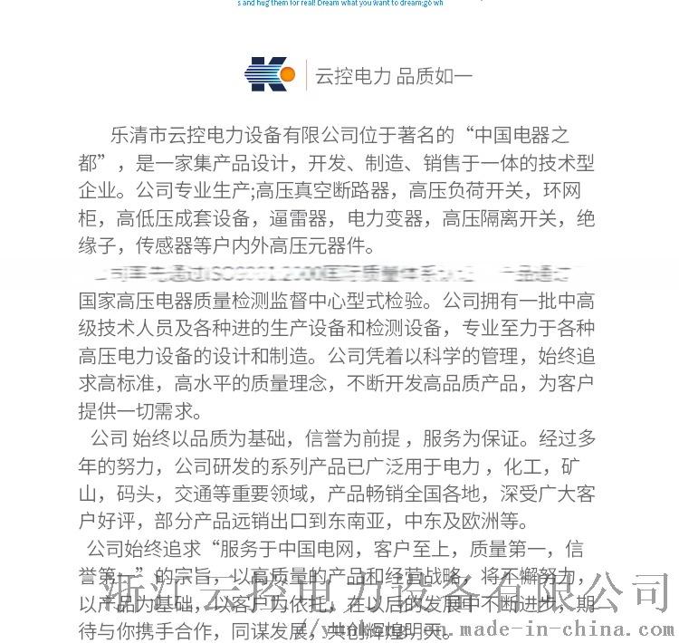 2_看图王(50)_03.jpg