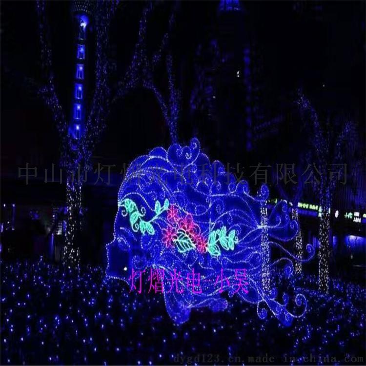 夢幻燈光節 高跟鞋造型燈 猴哥圖案燈770130155