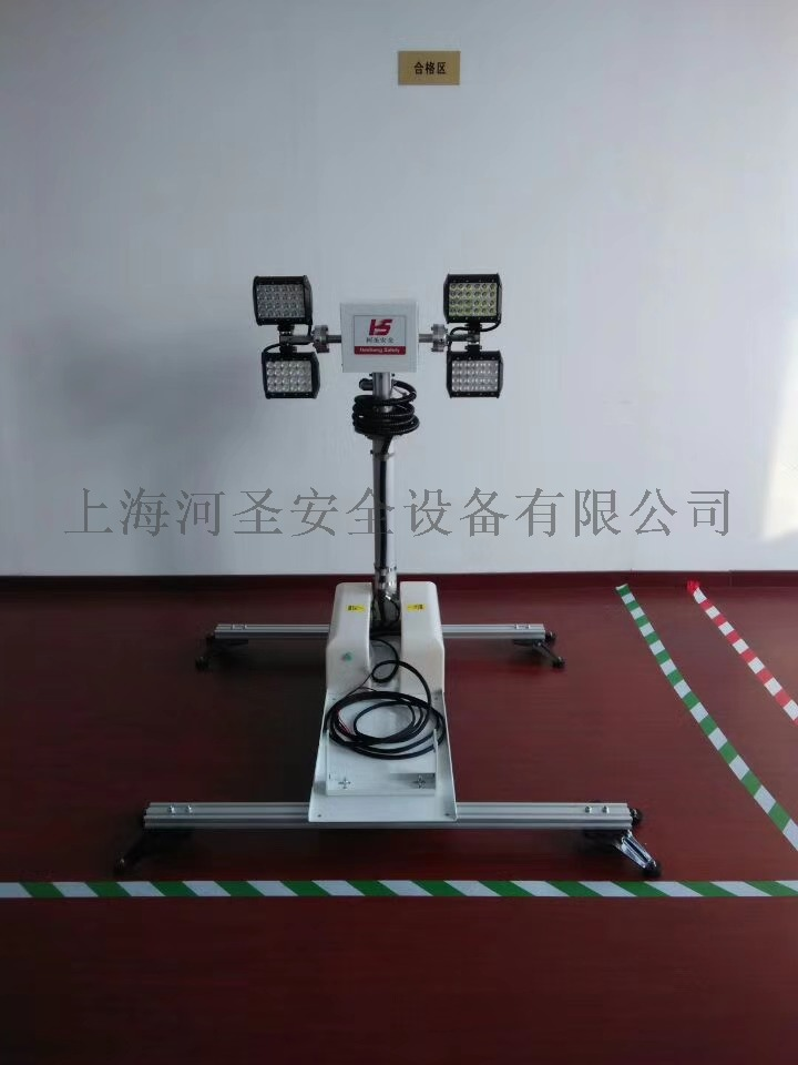 上海河圣WD-28倒伏式升降照明灯85134032