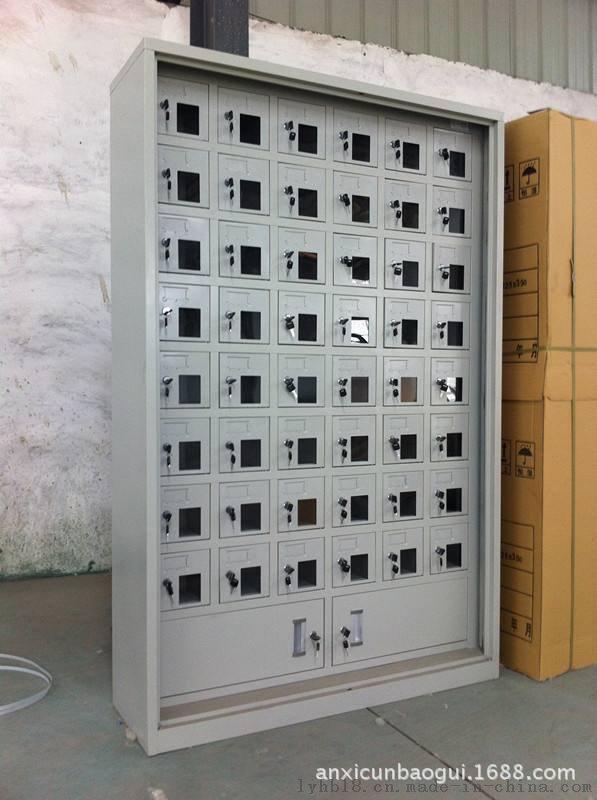 48门手机存放柜