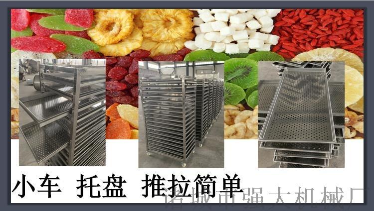 小型电加热烘干箱 【热风循环】花茶蔬菜烘干机124340572
