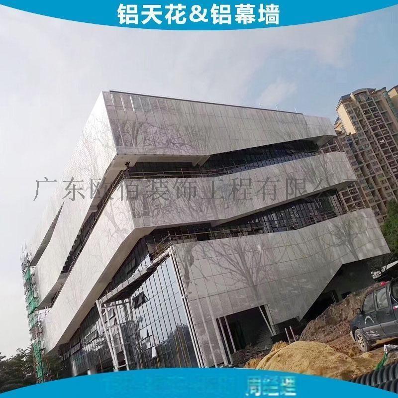 各種直徑穿孔鋁板吊頂 外牆氟碳衝孔鋁單板  不規則衝孔扣板99690825