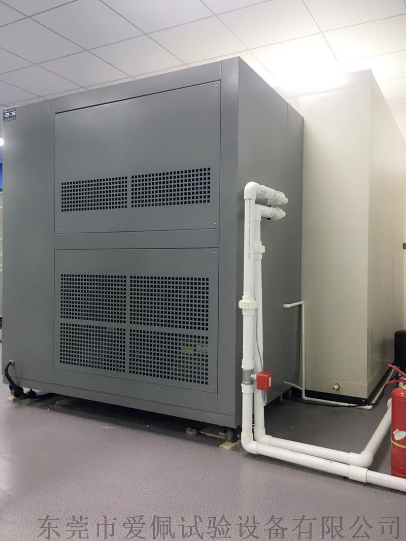 步入式环境实验室|恒温试验室120566395