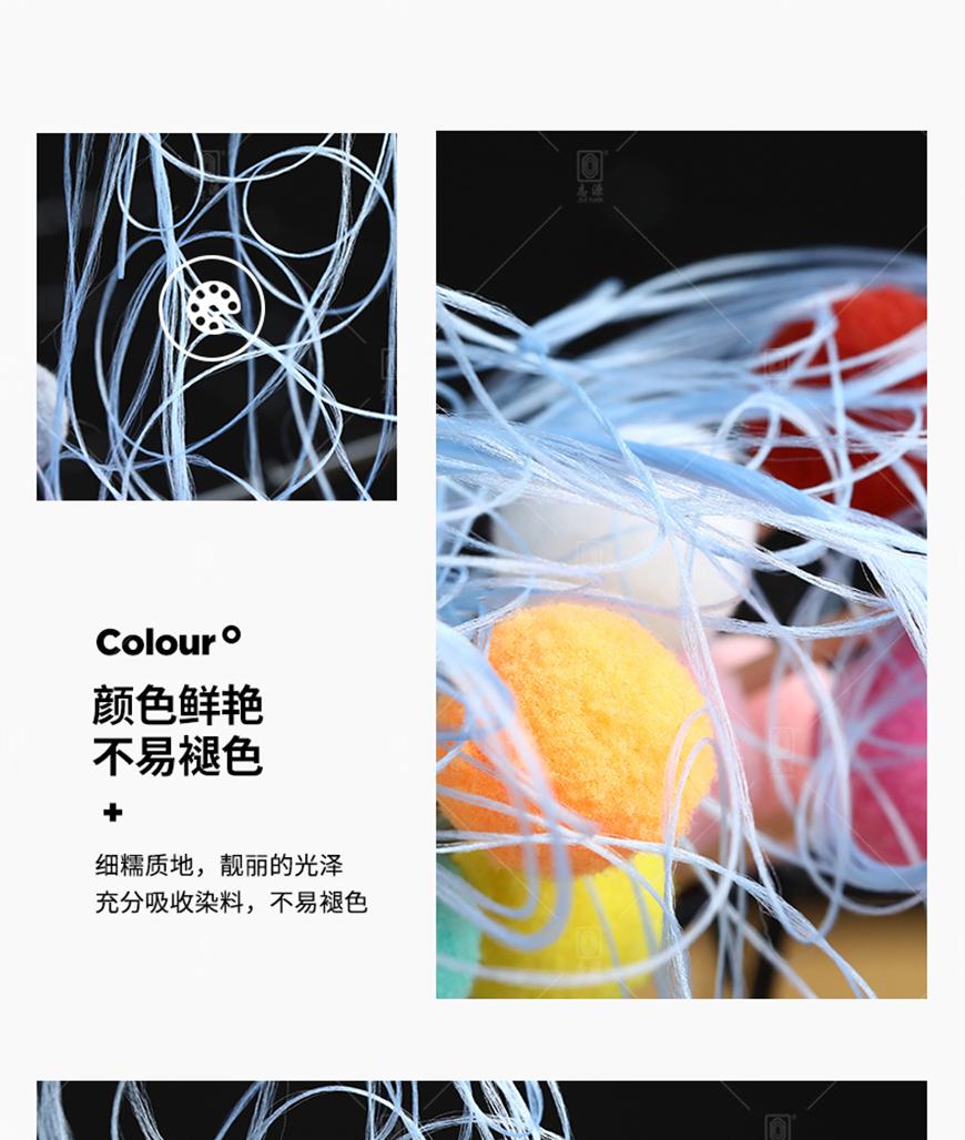 涤纶低弹丝详情_05.jpg