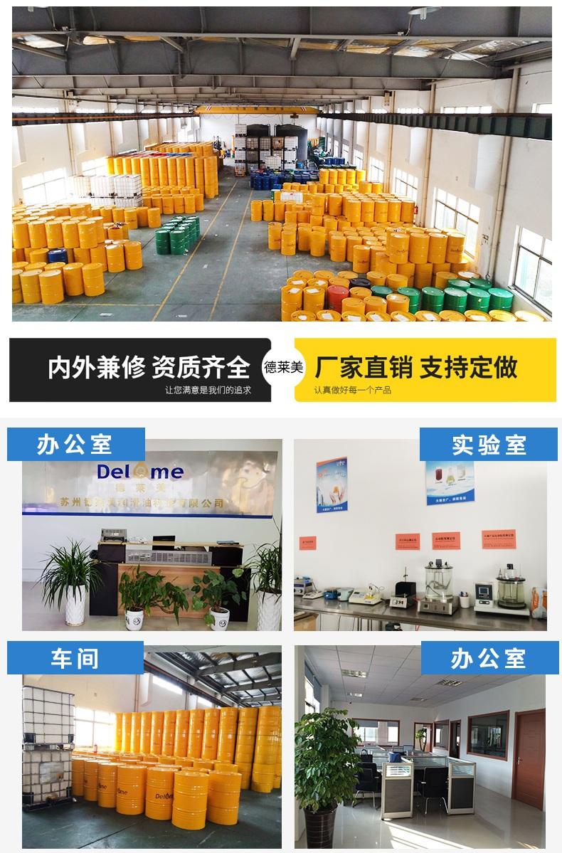 矿物型空压机油 苏州德莱美空压机油 空压机油厂家125157115