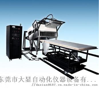 DX8789屋面建筑材料燃烧试验装置.jpg