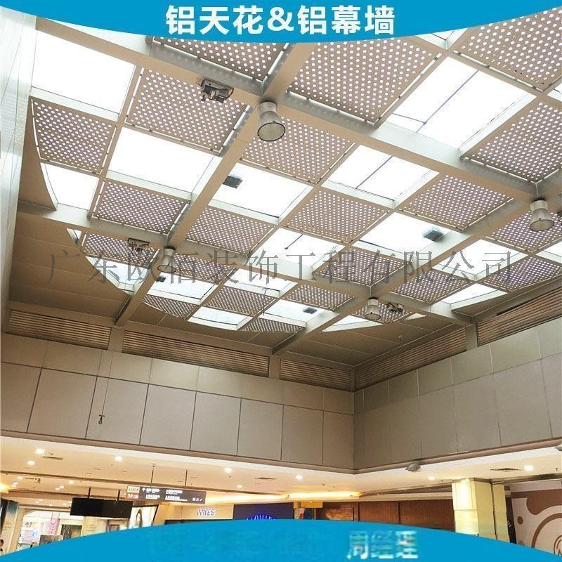 廣告幕牆裝飾烤漆衝孔鋁板 銀灰色穿孔噴漆鋁單板 大圓孔鋁板100899875