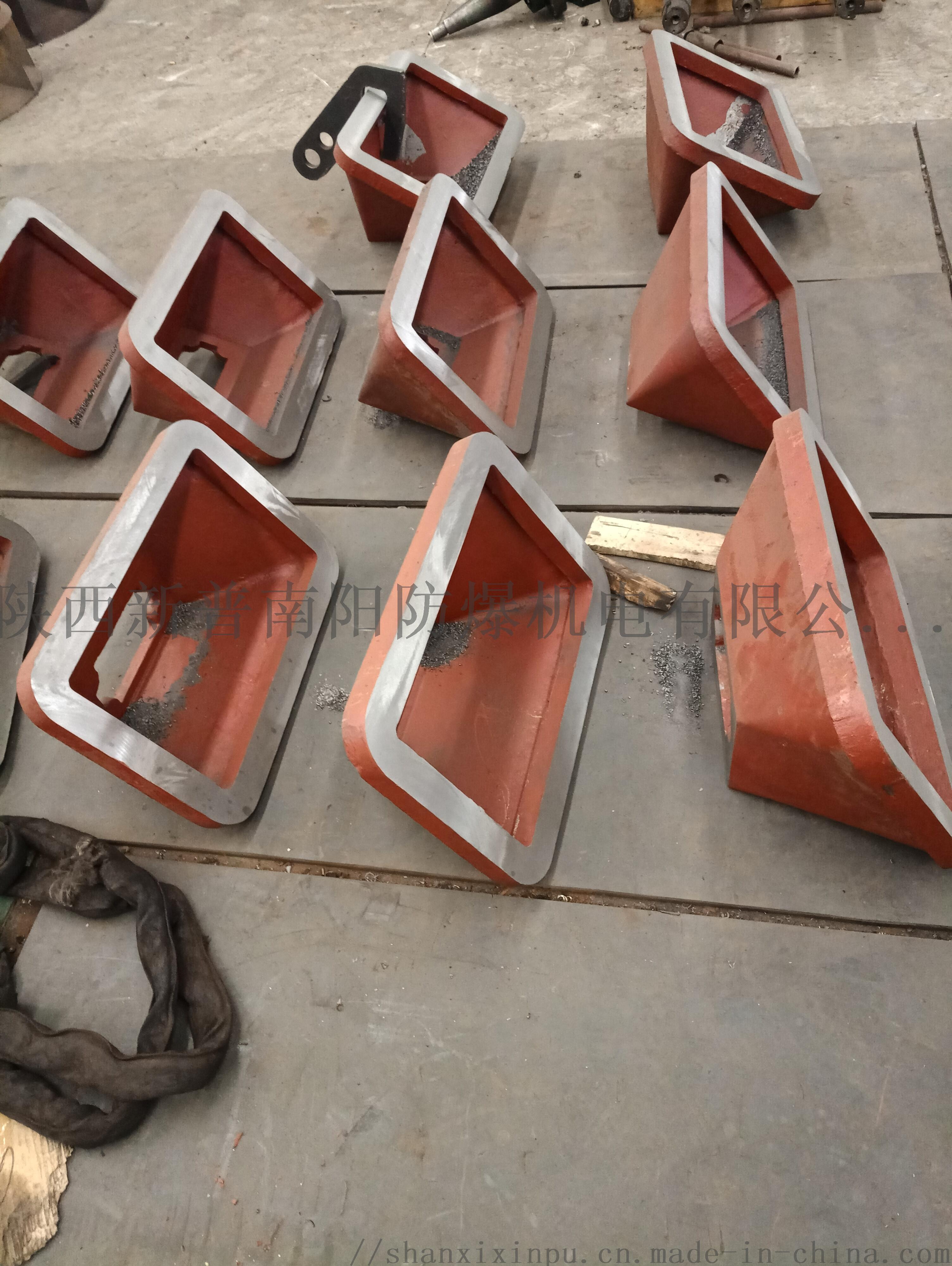 南陽防爆集團YB2-400高壓接線盒870409555