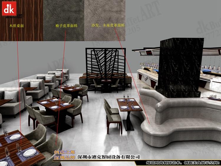 dk自助餐台厂家 海外欧洲冷热组合自助餐台 酒店自助餐台设计制作 材料说明 (2).jpg