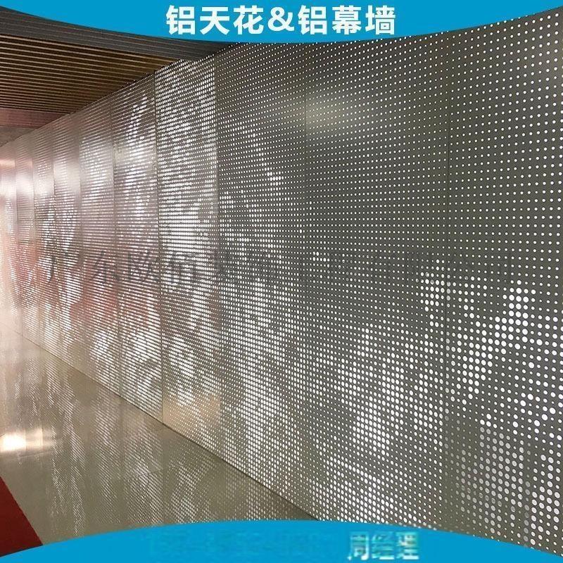 各種直徑穿孔鋁板吊頂 外牆氟碳衝孔鋁單板  不規則衝孔扣板99690795