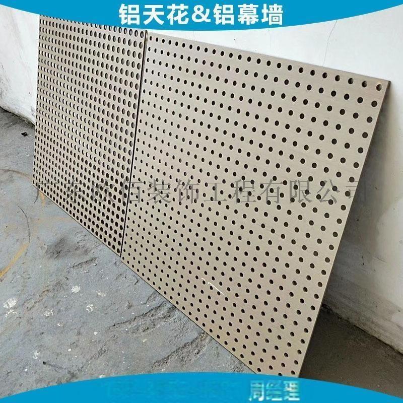 廣告幕牆裝飾烤漆衝孔鋁板 銀灰色穿孔噴漆鋁單板 大圓孔鋁板100899945