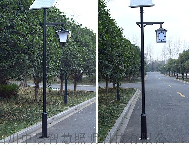 庭院灯 产品7     图2  仿古.jpg