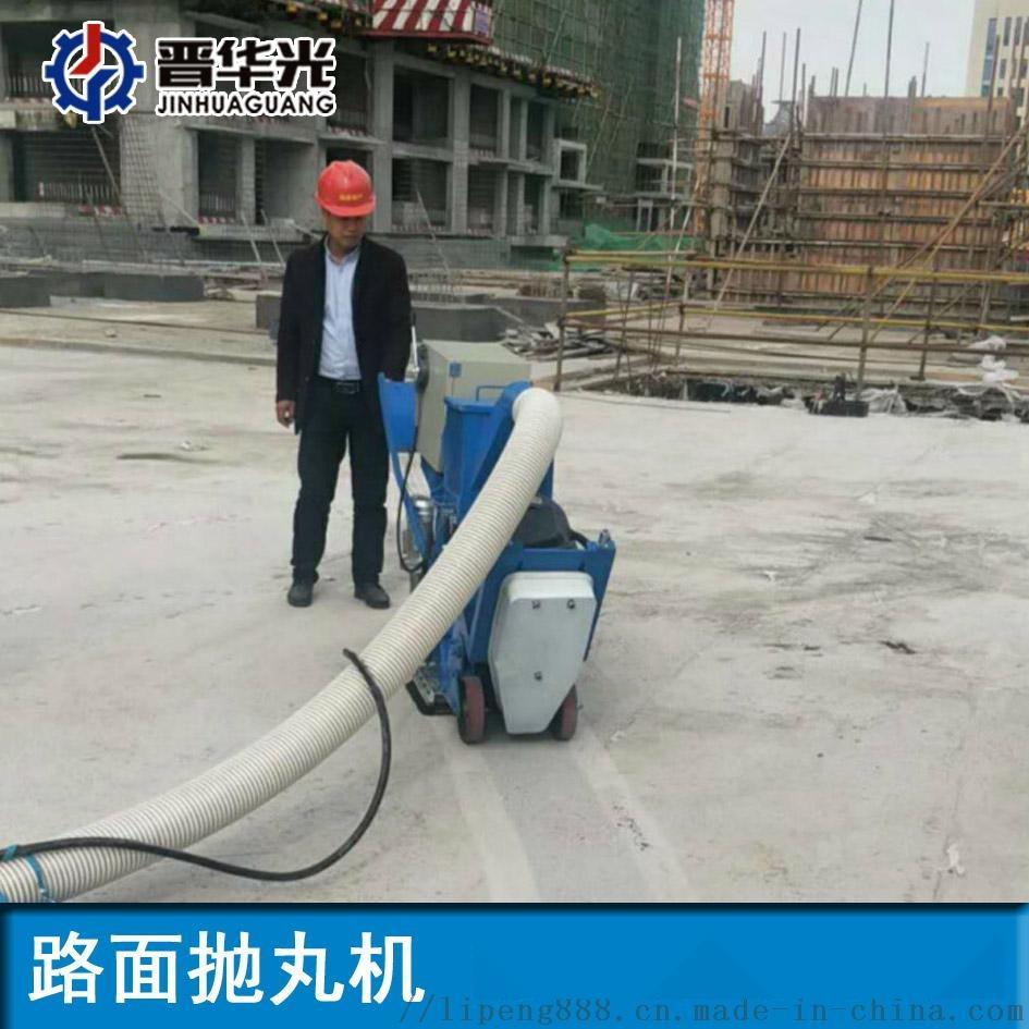 拋丸清理機√湖南鋼板移動拋丸清理機廠家供應