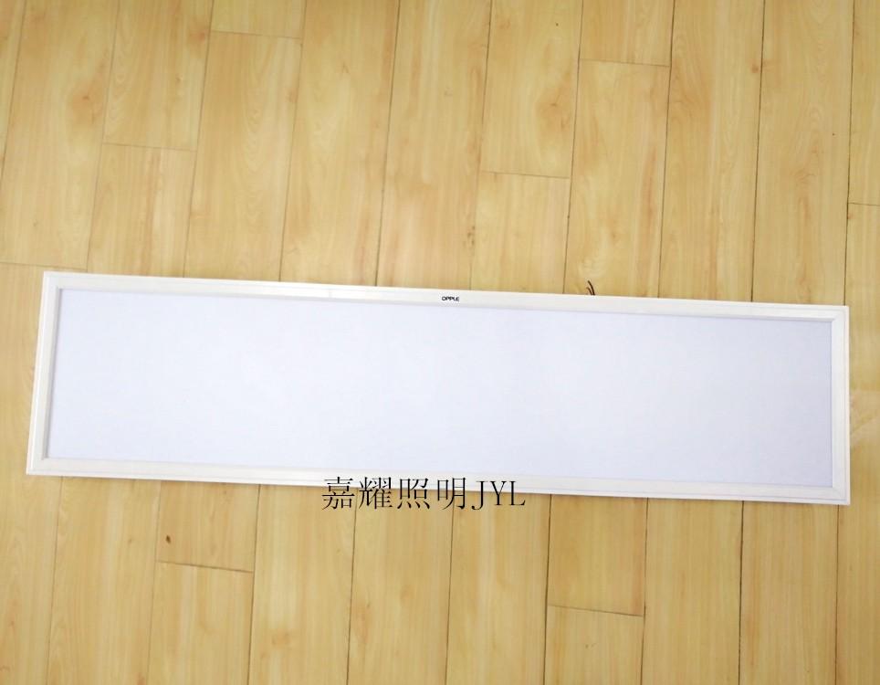 欧普朗逸LED面板灯3.jpg