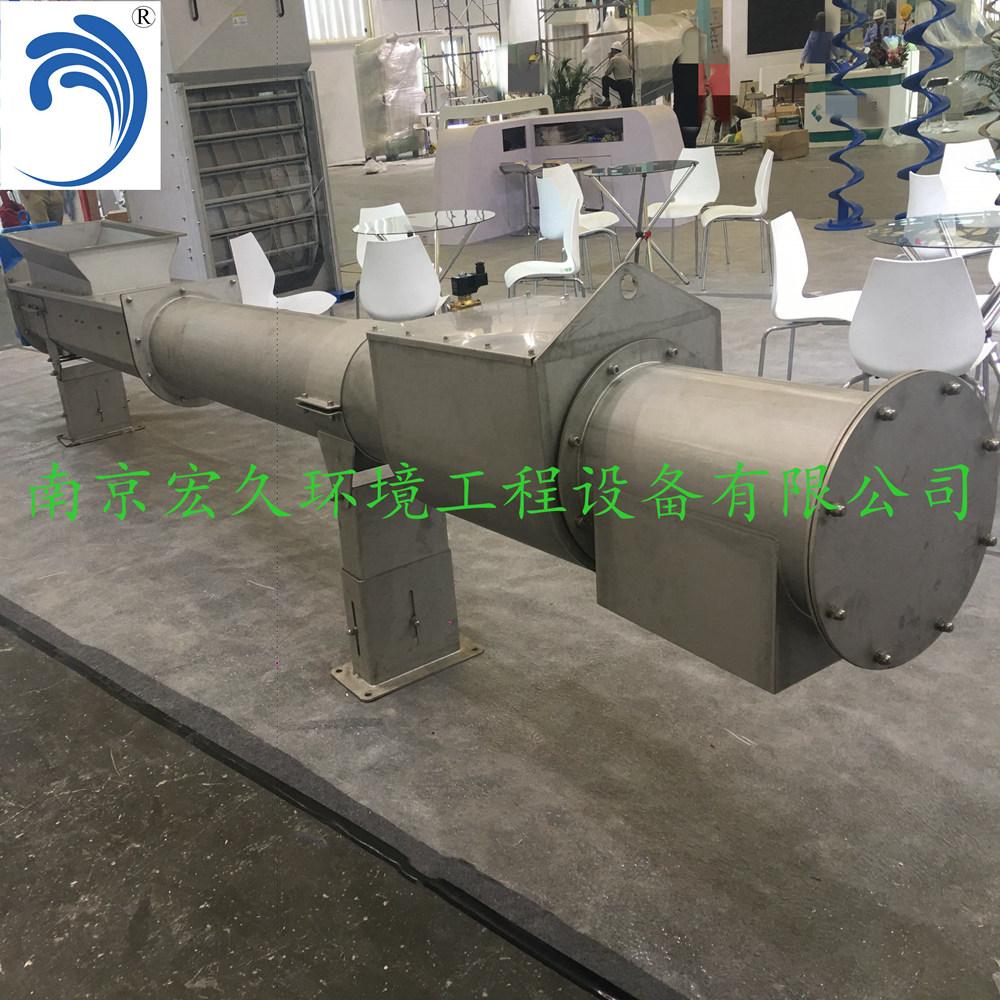 WLS型无轴螺旋输送机 厂家非标定制 污水处理厂857886735